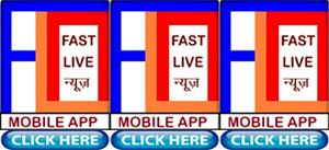 FAST LIVE NEWS MOBILE APP