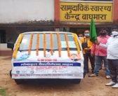 बाघमारा विधायक ने हरी झंडी दिखाकर मोबाइल वैक्सिनेशन वैन को क्षेत्र में किया रवाना